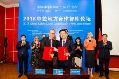 Ningbo forums 2018